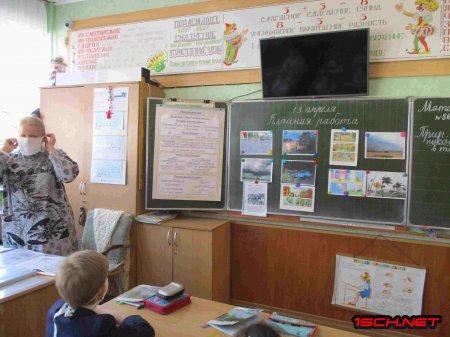 «Тиждень безпеки дитини» та День цивільного захисту  в СЗНЗ №1 - 2018