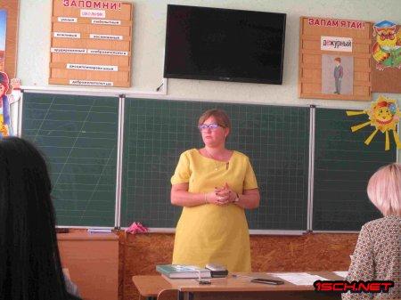 Методично-координаційна рада класних керівників 1-11 класів СЗЗСО №1 - 2018