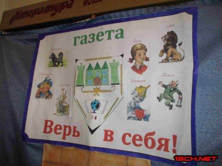 Книжковий дивосвіт в  СЗЗСО №1 - 2018