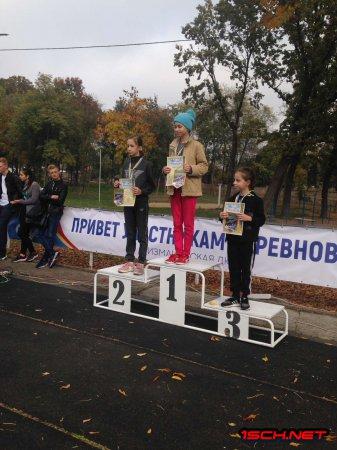 Чемпионат города по лёгкой атлетике посвящённый памяти мастера спорта Александра Чадаева 18 10 2019