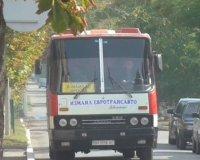 Екскурсія до Ізмаїльського масложиркомбінату 2019